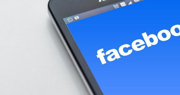 najlepsza promocja strony na facebooku